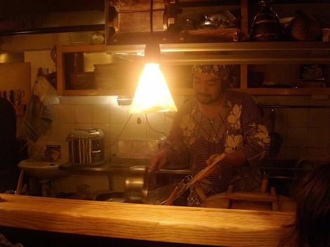 Ramen Bar and kitchen