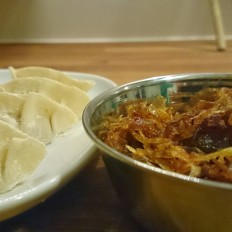 pot stickers and fried shallots
